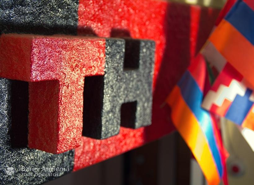 Hotel Silachi in Yerevan Home Facebook
