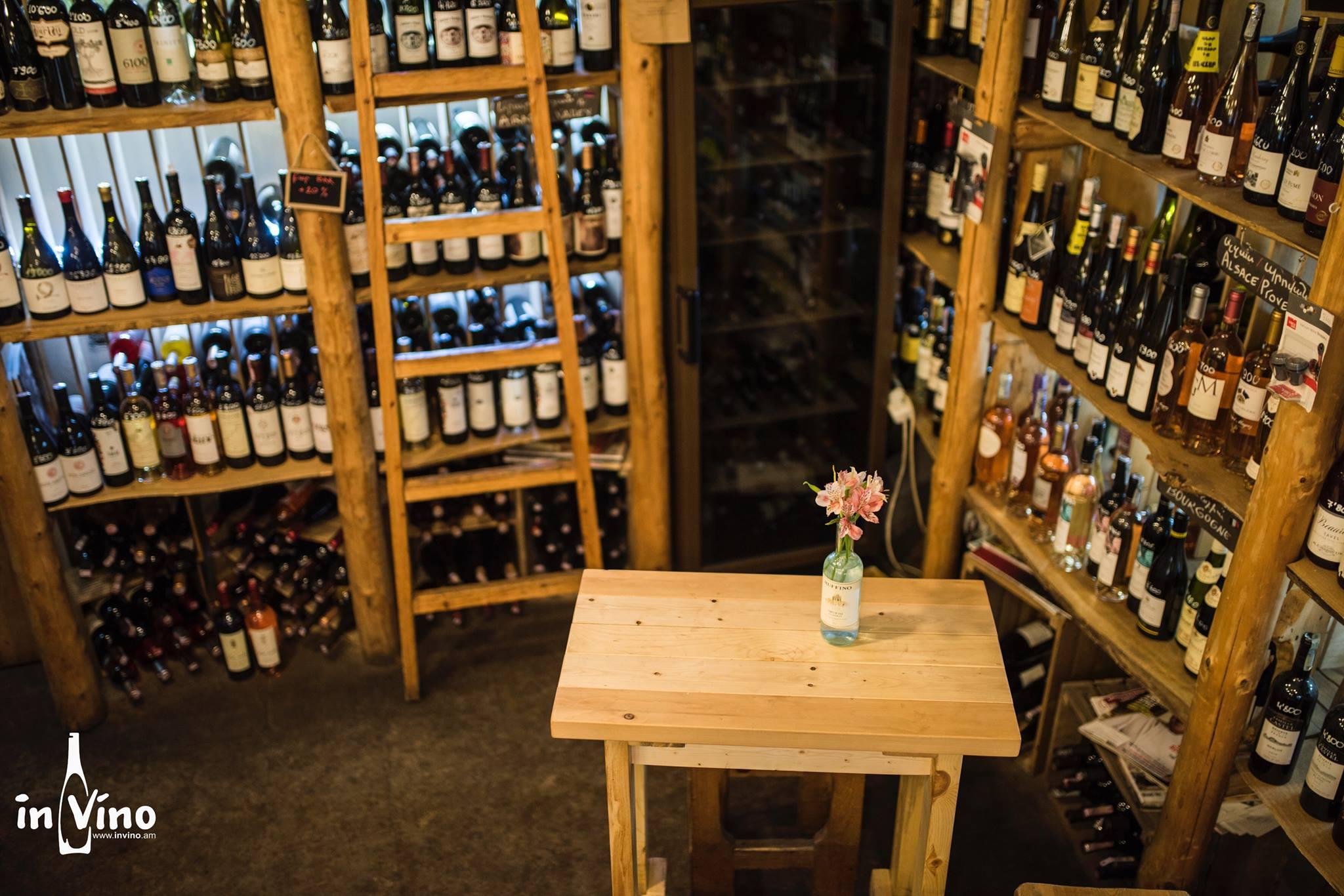 Винный бар и магазин Ин Вино