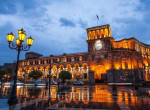 Туры и отдых в Ереване
